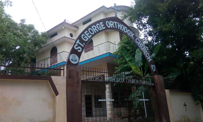 St. George, Jhansi